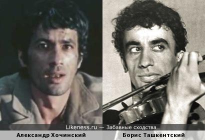 Александр Хочинский и Борис Ташкентский
