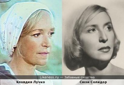 Клара Лучко и Сюзи Солидор