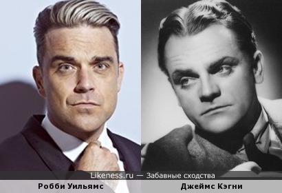 Робби Уильямс и Джеймс Кэгни