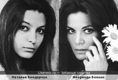 Наталья Бондарчук Флоринда Болкан