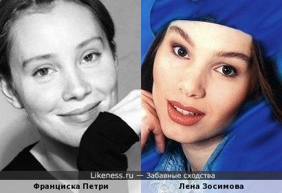 Франциска Петри и Лена Зосимова: рука одна на двоих