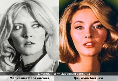 Марианна Вертинская и Даниэла Бьянки