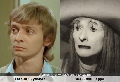 Жан-Луи Барро в образе и Евгений Кулаков