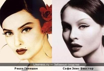 Рекха Ганешан и Софи Элис Бекстор