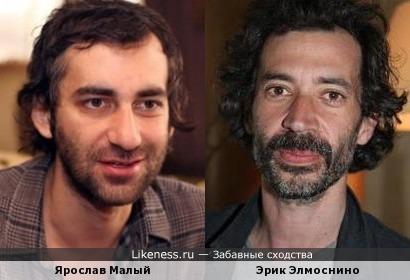 Ярослав Малый и Эрик Элмоснино (не претендую на портретное сходство, но мне оно очень нравится)
