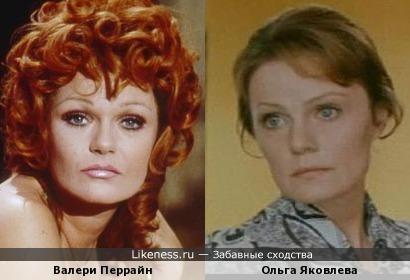 Ольга Яковлева и Валери Перрайн