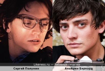 Сергей Полунин и Анайрин Барнард