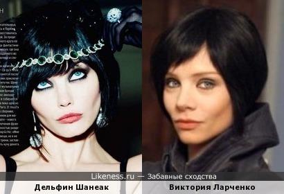 Дельфин Шанеак и Виктория Ларченко