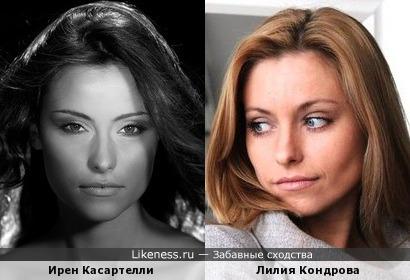 Лилия Кондрова и Ирен Касартелли
