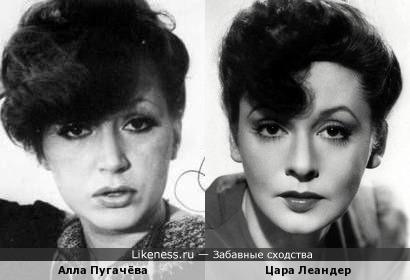 Алла Пугачёва и Цара Леандер