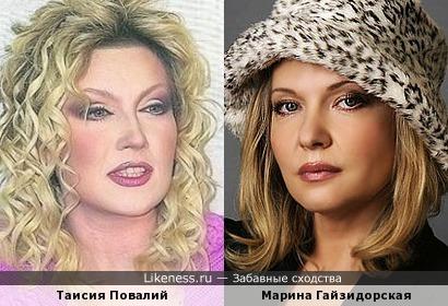 Таисия Повалий и Марина Гайзидорская