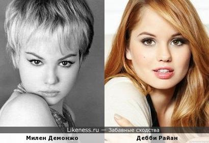 Милен Демонжо и Дебби Райан
