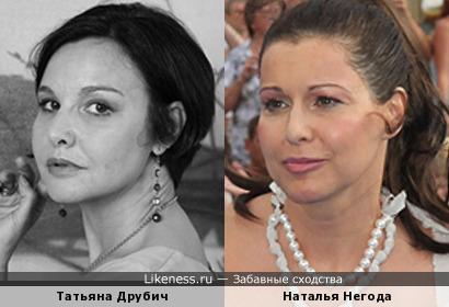 """Татьяна Друбич и Наталья Негода: """"Асса"""