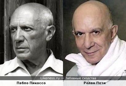 Пабло Пикассо и Ролан Пети: художник и балетмейстер