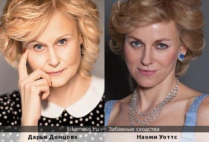 Это не Диана, это Дарья Донцова какая-то