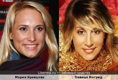 Мария Кравцова (Марика) и певица Ингрид