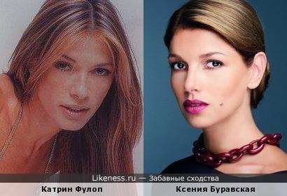 Катрин Фулоп и Ксения Буравская