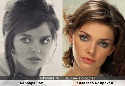 Барбара Бах и Елизавета Боярская