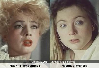 Марина Полбенцева и Марина Яковлева