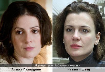 Алекса Палладино и Наталья Швец