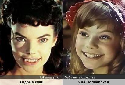 Девочка, девочка, а почему у тебя такие большие зубки?