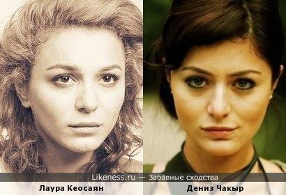 Лаура Кеосаян и Дениз Чакыр