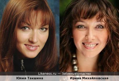 Ирина Михайловская, главный редактор журналов Forbes Style и Forbes Woman и Юлия Такшина