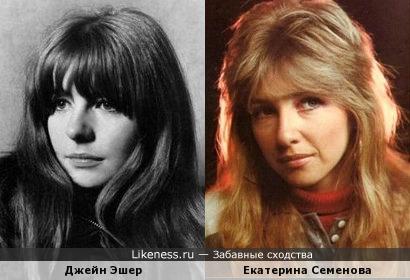 Джейн Эшер и Екатерина Семенова