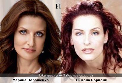 Марина Порошенко и возлюбленная дочери Челентано