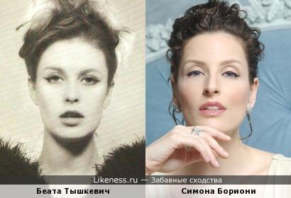 Беата Тышкевич и Симона Бориони
