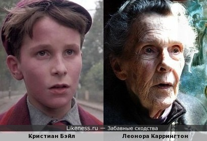 Как внук на бабушку?