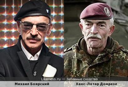 Генерал NATO и Д'Артаньян всея Руси (кто это там, в малиновом бэрэте?)