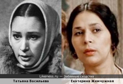 Татьяна Васильева и Екатерина Жемчужная