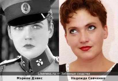 Мэрион Дэвис (в образе) и еще одна актриса