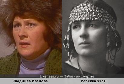 Ребекка Уэст, британская писательница и активистка всяких движений, и Людмила Иванова