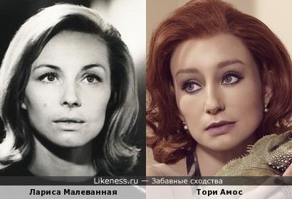 Лариса Малеванная и Тори Амос