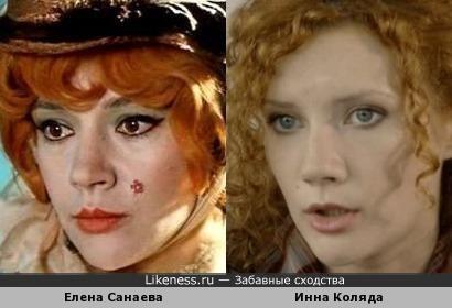 """Елена Санаева (лиса Алиса) и """"шаманка"""