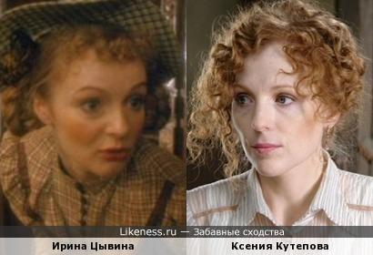 Ксения (если верить гуглу) Кутепова и Ирина Цывина