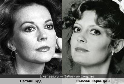 Натали Вуд и Сьюзан Сарандон как сестры