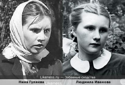 Нина Гуляева и Людмила Иванова