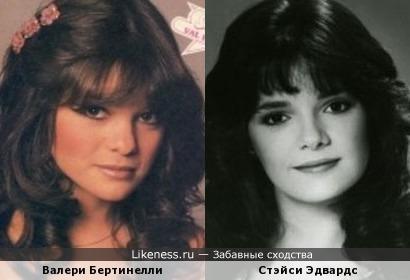 Сериальные актрисы Валери Бертинелли и Стэйси Эдвардс