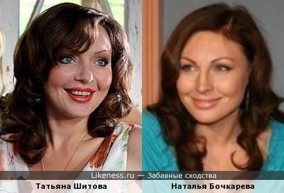 Татьяна Шитова и Наталья Бочкарева (Замыкая круг - 1)