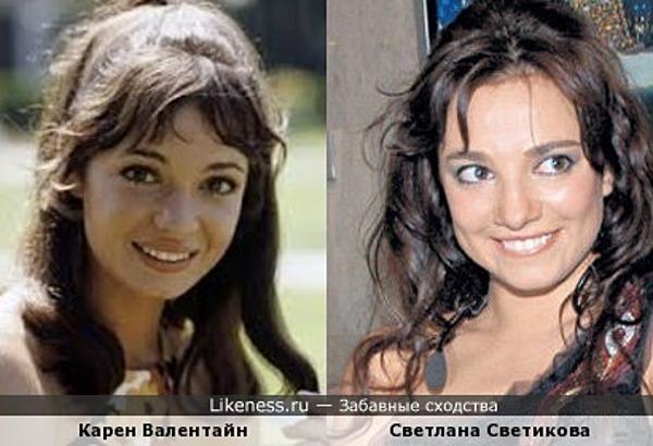 Светлана Светикова и Карен Валентайн