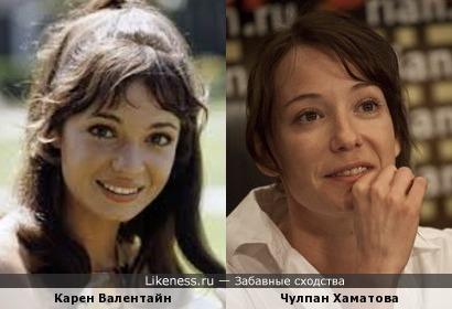 Карен Валентайн и Чулпан Хаматова (из менее очевидного)