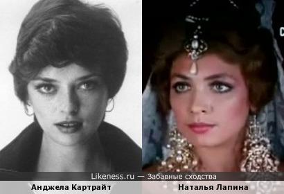 Наталья Лапина и Анджела Картрайт