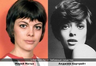Мирей Матье и Анджела Картрайт