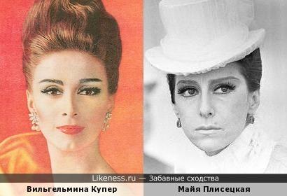 Вильгельмина Купер и Майя Плисецкая