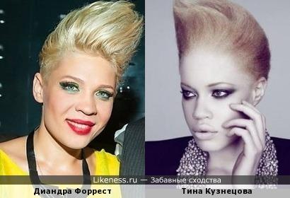 Диандра Форрест и Тина Кузнецова