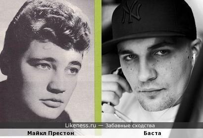 Майкл Престон и Василий Вакуленко (Баста)