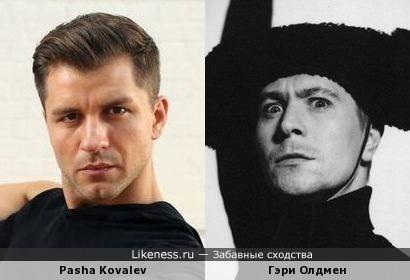 Гэри Олдмен и Павел (Pasha) Ковалев: спляшем, Гэри, спляшем :)
